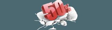 Promotion des ventes e-commerce